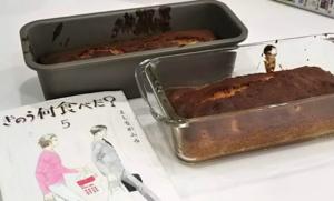 バナナパウンドケーキの焼き上がりで粗熱をとっている