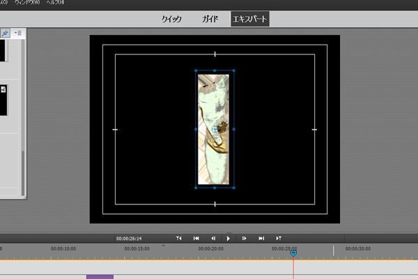 アドビpremiere編集画面で透明画像が透けてる