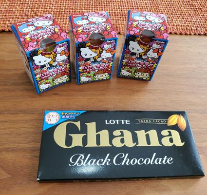 チョコエッグとブラックチョコ