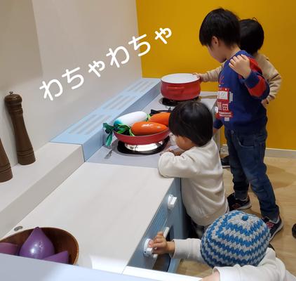 横浜アンパンマンこどもミュージアムのキッチンで遊ぶ子供達