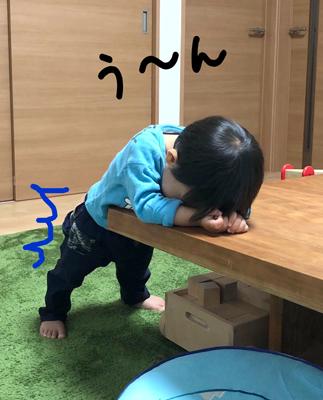 便秘に悩む2歳児の姿