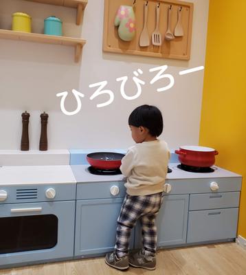 横浜アンパンマンこどもミュージアムのキッチンで遊ぶ子供