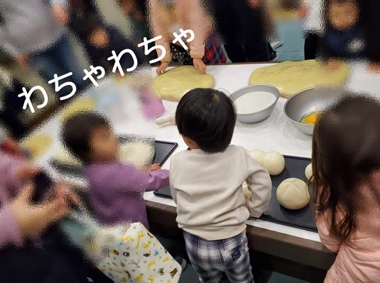 横浜アンパンマンこどもミュージアムのパンこうじょうで遊ぶ子供達