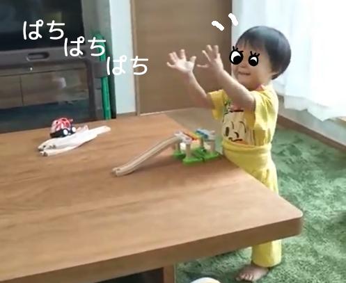 BRIO木製レールで遊べて拍手をしている1歳の子供