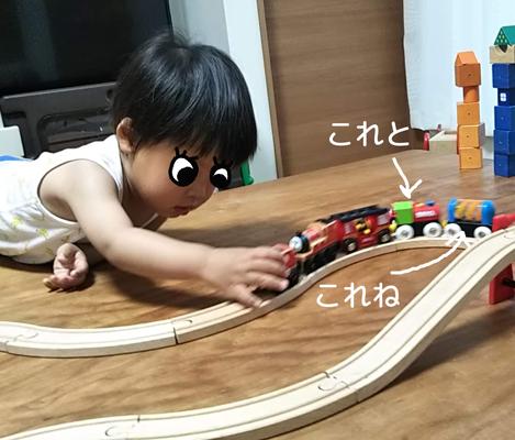 BRIO木製レールに車両を沢山つなげて遊ぶ子供