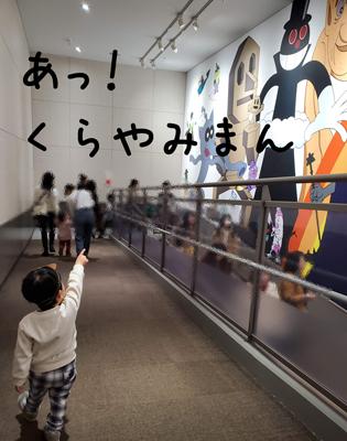 横浜アンパンマンこどもミュージアムの壁画と指さす息子
