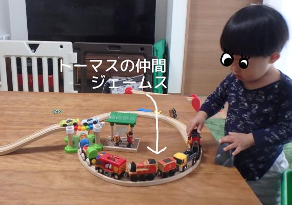 BRIO木製レールと木製トーマスシリーズを一緒にして遊ぶ息子