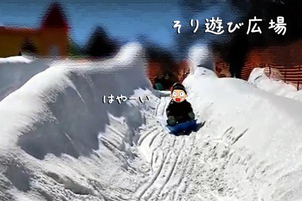 軽井沢おもちゃ王国でそり遊びをする2歳児