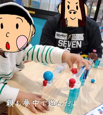 軽井沢おもちゃ王国のオモチャのお城で遊ぶ2歳児