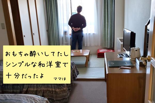 ホテルグリーンプラザ軽井沢のメイン館和洋室