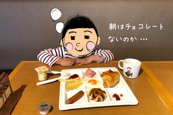 ホテルグリーンプラザ軽井沢のバイキング(朝食)