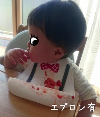 メイクマイデイのシリコンビブをつけて苺を食べる子ども