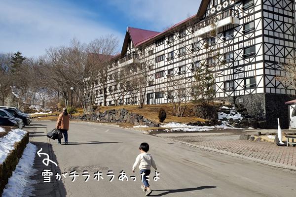 ホテルグリーンプラザ軽井沢の駐車場