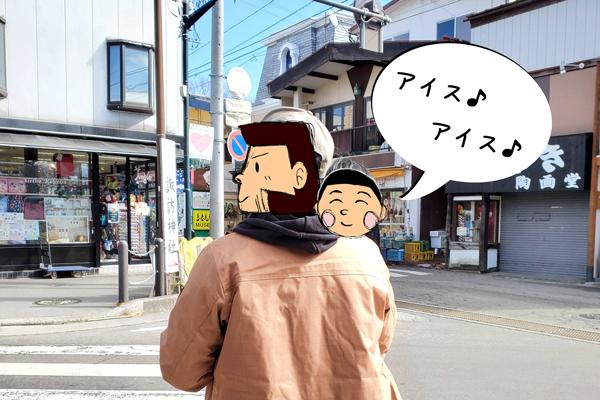 軽井沢銀座(旧軽井沢商店街)の入り口
