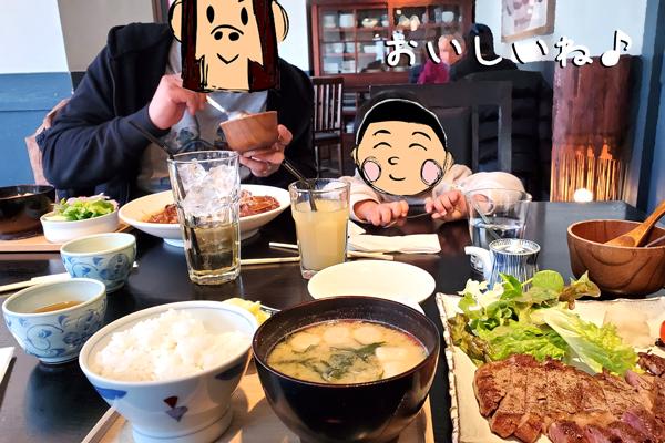 レストラン酢重正之でランチをしている写真