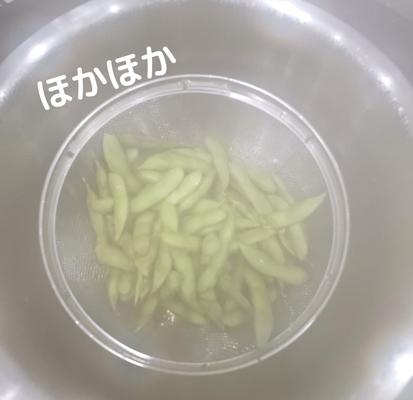 ホットクックで枝豆がゆであがった写真