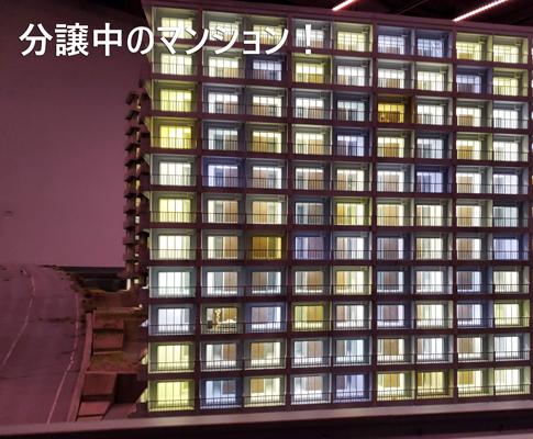 スモールワールズ「第3新東京市」にあるマンション
