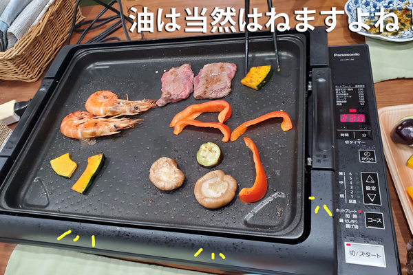パナソニックのIHホットプレート(KZ-HP1100)ので焼き肉をしている写真
